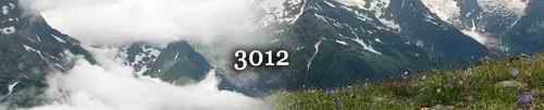 Высота 3012 м./ г.Мусатчери