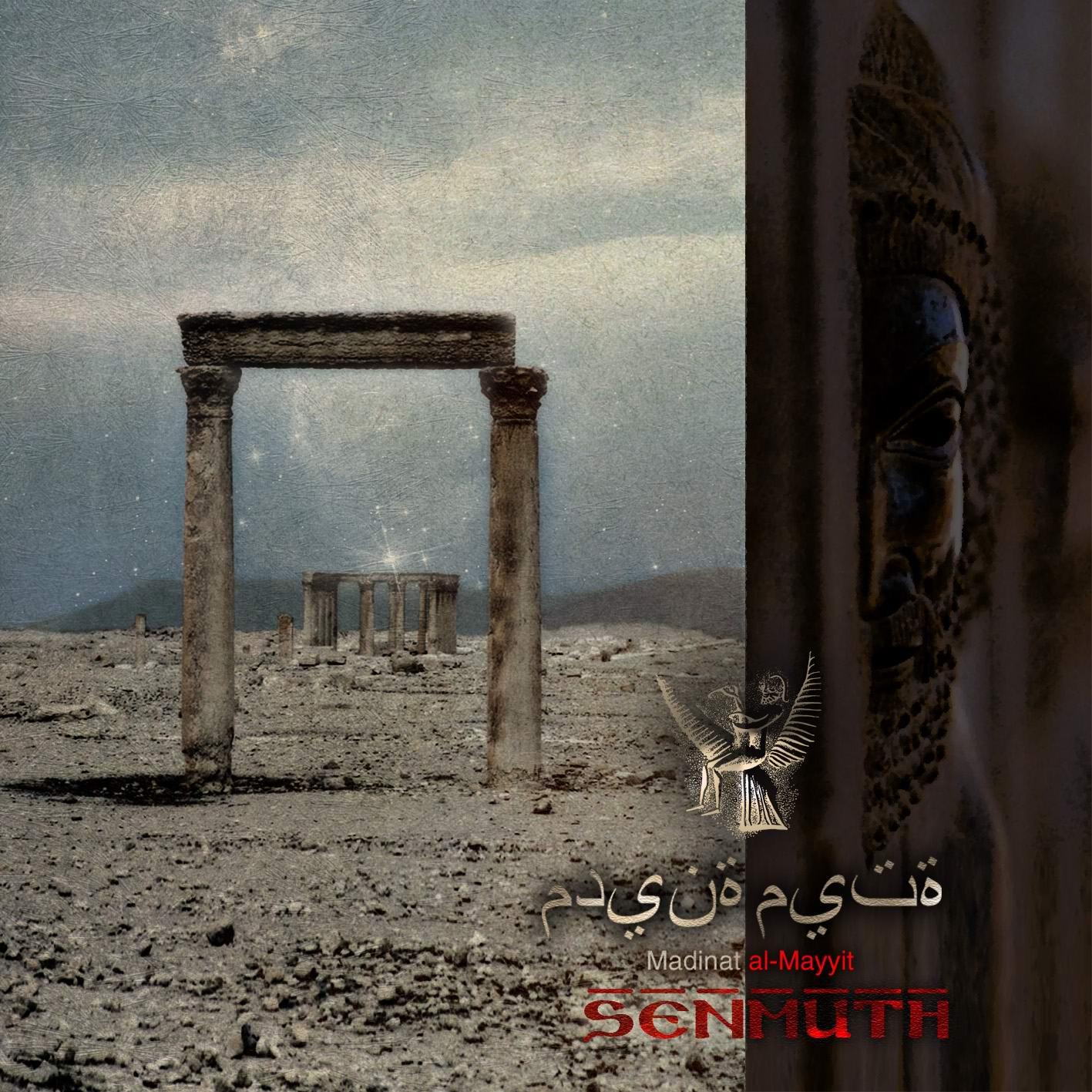 Madinat al-Mayyit